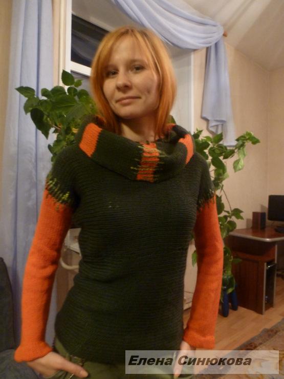Елена кузьмицкая вязание 42