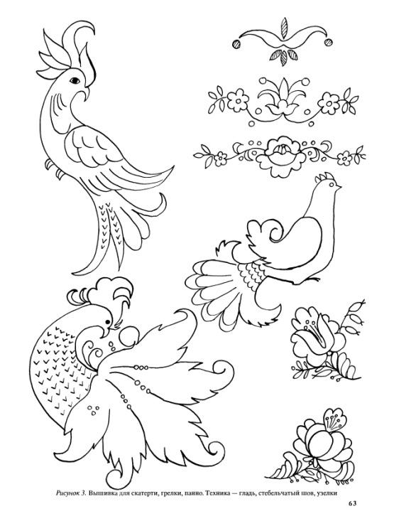 Вышивка гладью птицы схемы для начинающих 76
