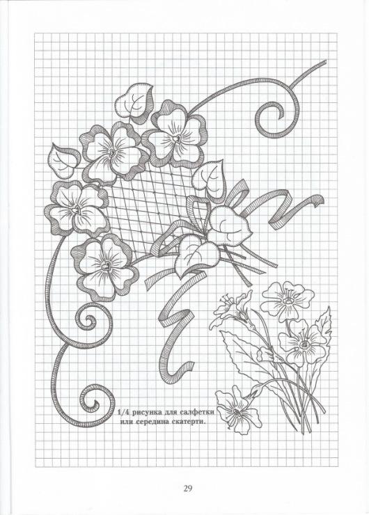 Схема для художественной вышивки