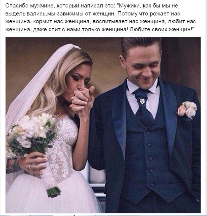 К чему снится свадьба не женатого сына