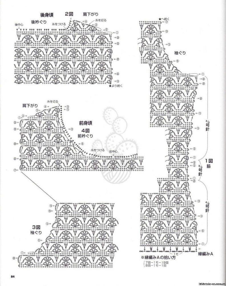 Японское вязанию крючком схемы