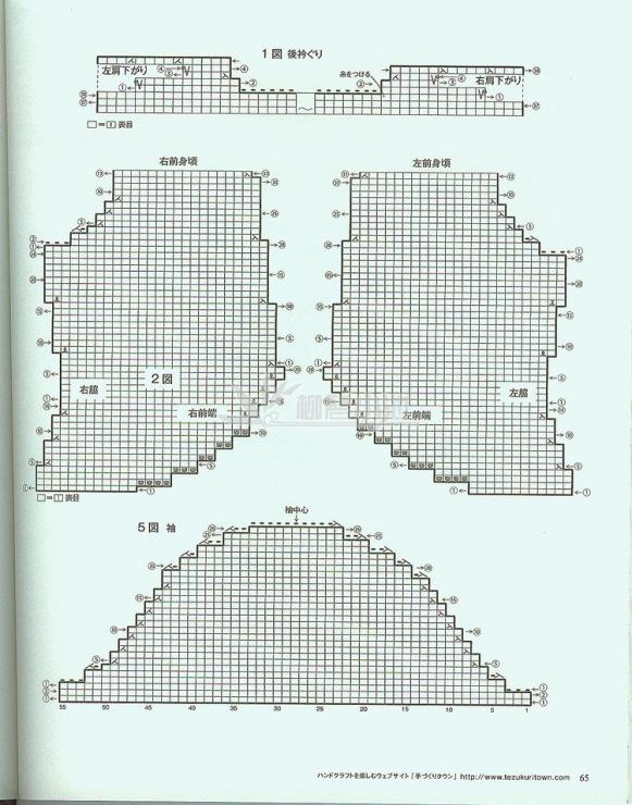 Болеро из травки схема вязания