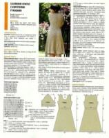 Вязание спицами модные модели платьев