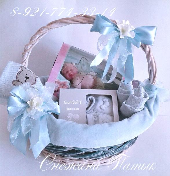 Корзина для новорожденного своими руками