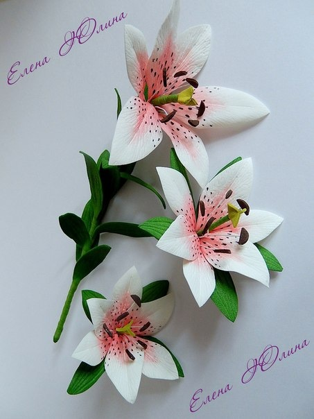 Как сделать из фоамирана лилию поэтапно