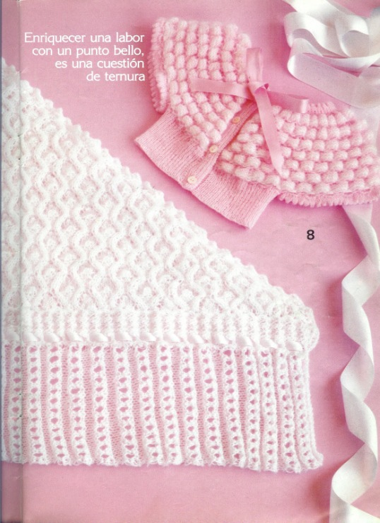 Вязание пледов для девочек 966