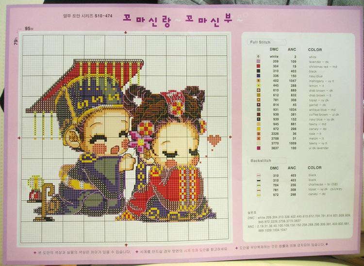 Вышивка о корейским схемами
