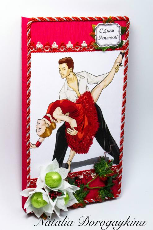 Подарок для партнера по танцам