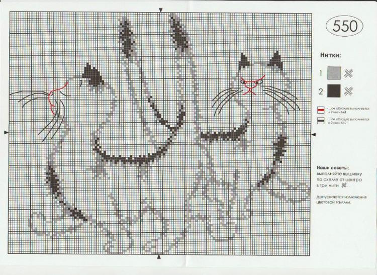 Вышивка графика схемы скачать