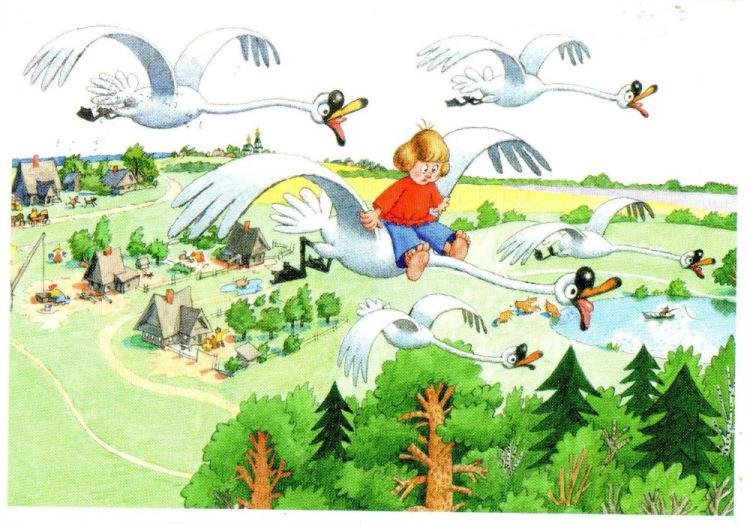 Иллюстрации художников к русским народным сказкам