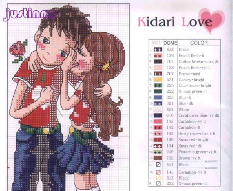 Вышивка крестом влюбленные пары схемы корея
