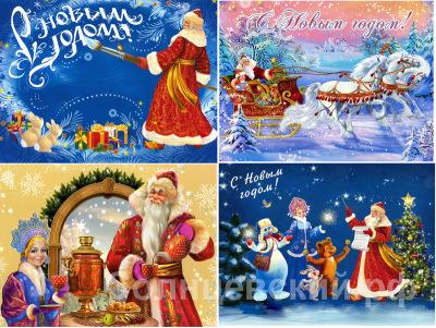 http://data26.i.gallery.ru/albums/gallery/52025-d8af3-98403797-400-u11f61.jpg