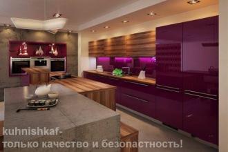 Дизайнер интерьеров Kuhnishkaf Kuhnishkaf -